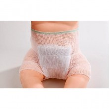 Bébé Confort 5 Slips Filet Extensibles