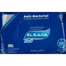 ELSADA Lingettes Anti-bactérien 75 unités