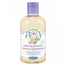 LANSINOH EFB Shampoing et Gel Lavant Lavande 250 ml